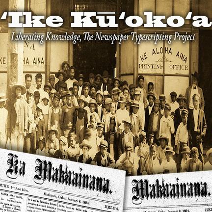 'Ike Ku'oko'a Initiative