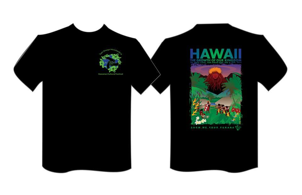 2014 San Diego Ho'olaule'a Shirts