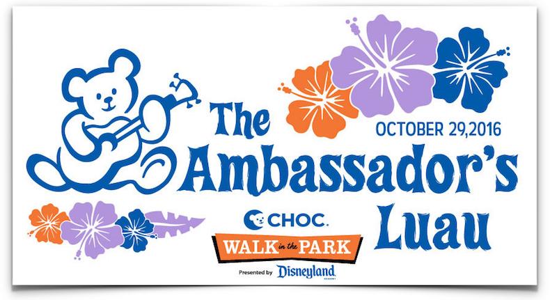 CHOC Ambassador's Luau with Team Kailualani and Baby K