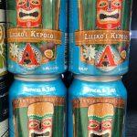 Avery Brewing Co. Lilikoi Kepolo