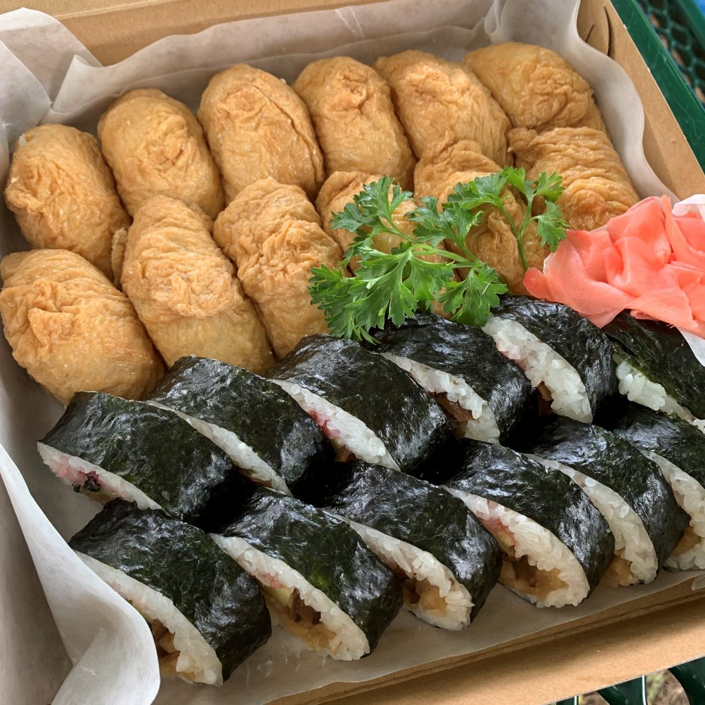 Sakae Sushi, Gardena, CA